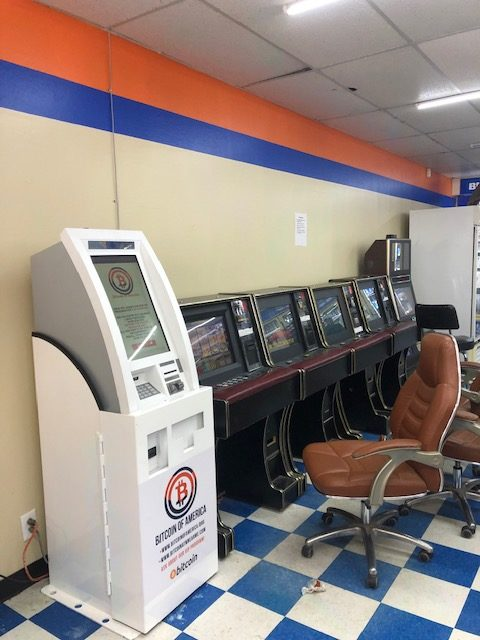 Where Is The Closest Gas Station To Me >> 801 Avenue D #170 Katy, Texas 77493 - Bitcoin ATM Near Me